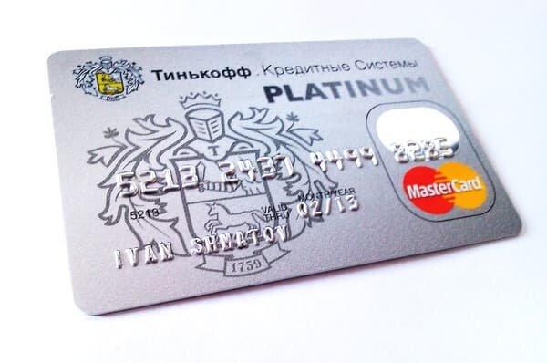 кредитную карту по паспорту за 5 минут