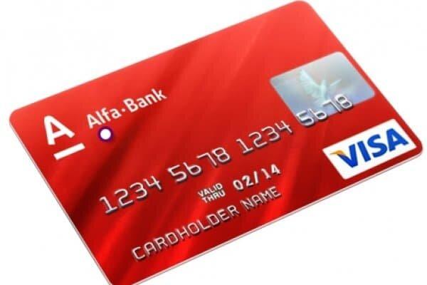 где можно быстро получить кредитную карту